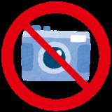 七五三撮影禁止の神社